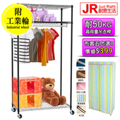 《JR創意生活》時尚黑三層單桿衣櫥 90x45x180 附套五選一+工業輪(深藍色)