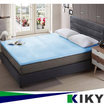 KIKY 3M防蹣抗菌-吸濕排汗暖暖雙人5尺記憶床墊~厚達4CM~(天空藍)