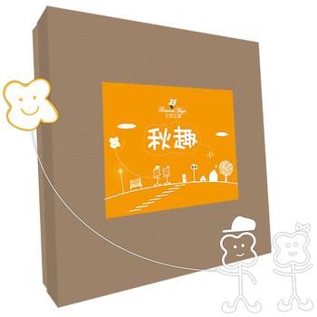 《花草巫婆》秋趣禮盒