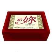 《花草巫婆》給妳禮盒(350公克 / 盒)