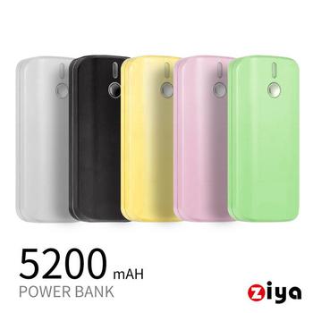 ZIYA 智慧型手機專用行動電源/移動電源 炫彩馬卡龍款 USB孔 5200mAh(黑色)