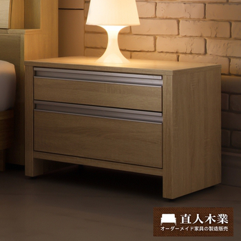 日本直人木業 LOSCO簡約生活床頭櫃