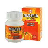 《台糖》南瓜籽油複方軟膠囊(60粒/瓶)