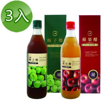 台糖 水果醋600ml(蘋果醋*3瓶+梅子醋*3瓶)