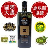 《普羅西歐》palacio特級初榨橄欖油(500ml)