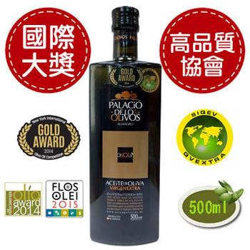 普羅西歐 palacio特級初榨橄欖油(500ml)