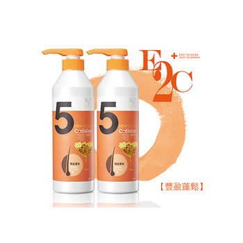 《E2C》啡洗不可 蜂蜜‧蠶絲蛋白‧甜扁桃5號豐盈蓬鬆洗髮精 2入(600mlx2)
