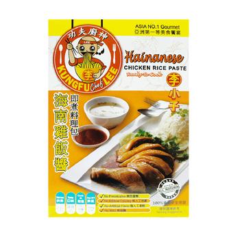 Rainboii 凌波怡 李小子R海南雞飯醬 即煮料理包(2盒組)(120g/盒)