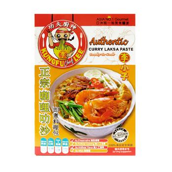 Rainboii 凌波怡 李小子R正宗咖哩叻沙醬-即煮料理包(兩盒組)(120g/盒)