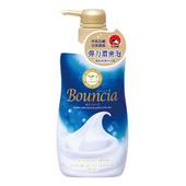 《牛乳石鹼》Boncia美肌保濕沐浴乳(優雅花香型)(550ml/瓶)保濕沐浴乳滿300送30(即日起~2018-12-20)