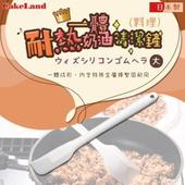 《日本CAKELAND》SPATULA耐熱一體奶油清潔鏟(果醬)-日本製