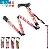 《海夫健康生活館》頂級碳纖折疊伸縮手杖(紅牡丹)