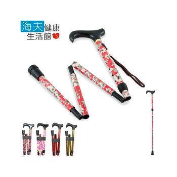 海夫健康生活館 頂級碳纖折疊伸縮手杖(紅牡丹)