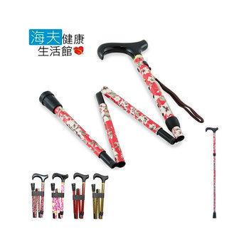 海夫健康生活館 頂級碳纖折疊伸縮手杖(紅壓紋)