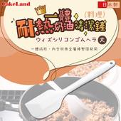 《日本CAKELAND》SPATULA耐熱一體奶油清潔鏟-日本製