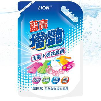 LION藍寶 增艷漂白水補充包1800ml(1800ml)