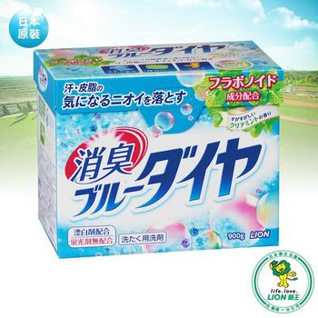 ★結帳現折★LION日本獅王 酵素消臭濃縮洗衣粉(900g)