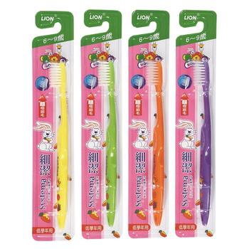 LION獅王 細潔兒童牙刷(低學年用) 6-9歲(顏色隨機出貨)