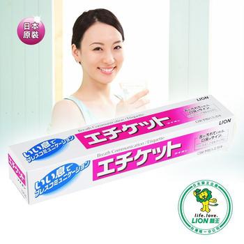 LION日本獅王 好口氣牙膏(130g)