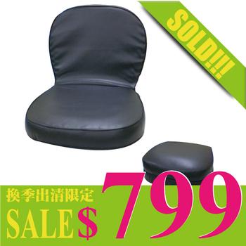 KOTAS 手提皮面漢堡和室椅(黑)