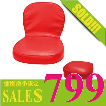 KOTAS 手提皮面漢堡和室椅(紅)