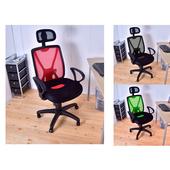 《凱堡》高背頭枕3D呼吸坐墊 透氣工學椅電腦椅/辦公椅(紅)