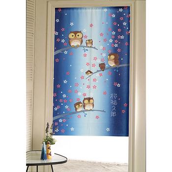 《巴芙洛》日式門簾 貓頭鷹家族7成員(85×150cm)