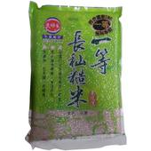 《三好》一等長秈糙米(2.2kg/包)