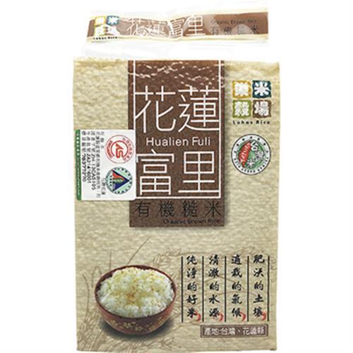 花蓮富里 有機糙米(1.5kg/包)