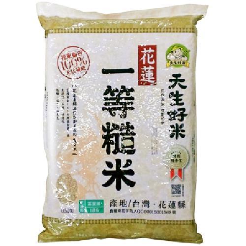 天生好米 花蓮一等糙米(3kg/包)