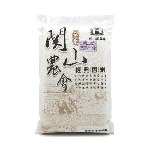 台東關山鎮農會經典香米(2kg/包)