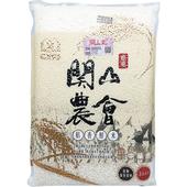 《關山農會》稻香鮮米(2.5kg/包)