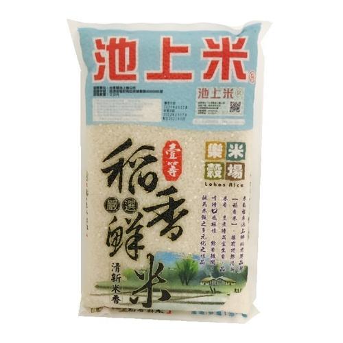 池上米 稻香鮮米(2kg/包)