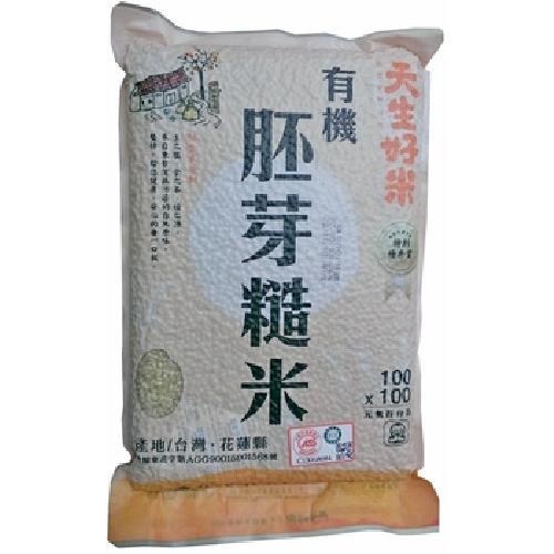 天生好米 有機胚芽糙米(1.5kg/包)