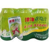《津津》蘆筍汁(340ml*6罐/組)