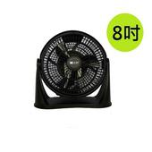 《小澤》8吋空氣循環扇KW-801S $390