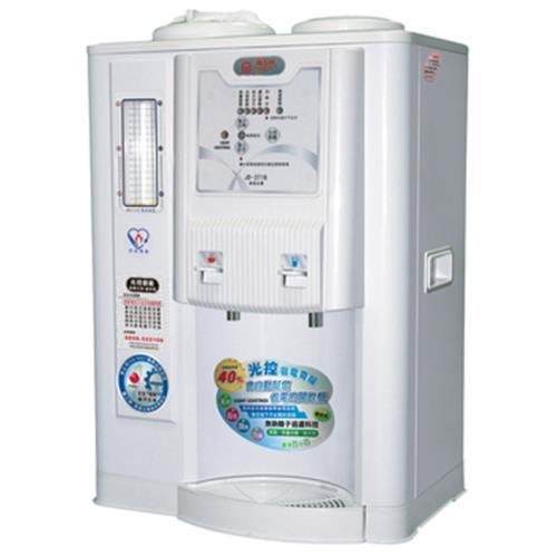 晶工牌 10.5L光控溫熱全自動開飲機  JD-3716
