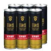 《貝納頌》直火炭焙咖啡(210ml x6罐/組)