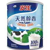 《安佳》100%純淨天然全脂奶粉(2.3Kg)