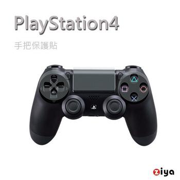 ZIYA PS4 遊戲手把觸控保護貼與光面保護貼 2組入