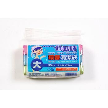 ★結帳現折★俏媽咪 環保清潔袋-大(500g/包)