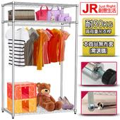 《JR創意生活》三層單桿衣櫥 122x45x180 無防塵套(電鍍)