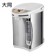 《大同》電熱水瓶5L TLK-55EA