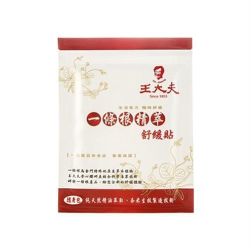 王大夫一條根 精萃舒緩貼( 小)(5片/包)