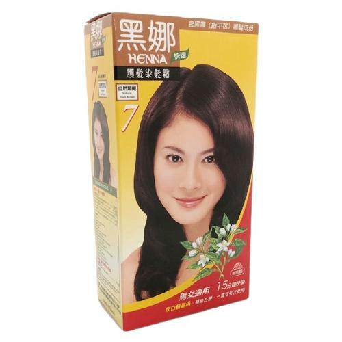 美吾髮 黑娜快速護髮染髮霜-7號自然黑褐(40g+40g/盒)