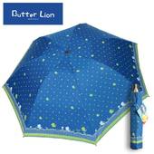 《Weather Me》日系點點三折奶油獅天堂傘(藍色)