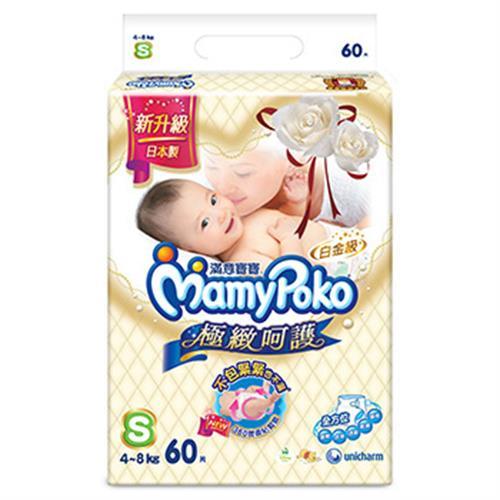 滿意寶寶 極緻呵護紙尿褲S60片(S號/60片)