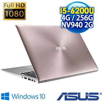 ASUS UX303UB-0141B6200U 玫瑰金 i5-6200U/4G/256G SSD/NV940 2G/Win10 輕薄筆電(玫瑰金)