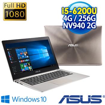ASUS UX303UB-0131A6200U 煙燻棕 i5-6200U/4G/256G SSD/NV940 2G/Win10 輕薄筆電(煙燻棕)