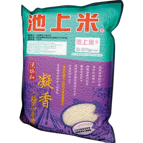 《陳協和池上米》凝香(2公斤/包)